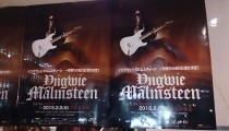 Yngwie Malmsteen Japan tour poster 2015
