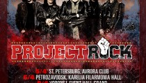 Project Rock poster