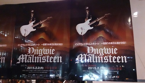 yngwie malmsteen tour poster by Pete alander